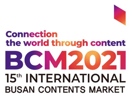 Busan Contents Market 2020